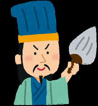 syokatsuryou_koumei