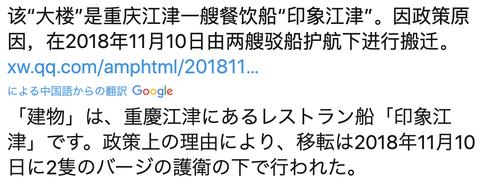 スクリーンショット 2020-07-19 15.37.58