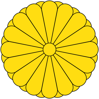 500px-Imperial_Seal_of_Japan.svg