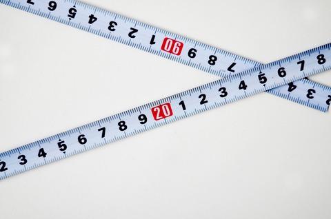 centimeter-2391400_1280