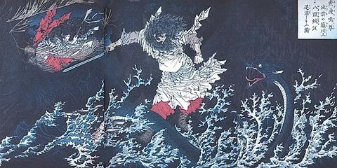 600px-Yoshitoshi_Nihon-ryakushi_Susanoo-no-mikoto