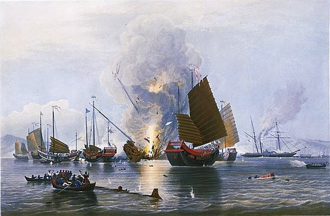 600px-Destroying_Chinese_war_junks,_by_E._Duncan_(1843)