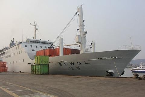 600px-Ferry_Sewol_1