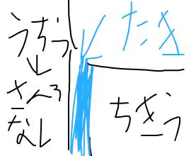 livejupiter-1574260499-181-270x220