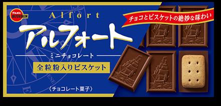 image_products01_mini
