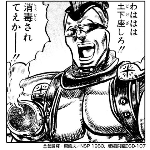 wk_140218obutsu01