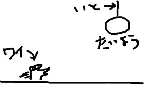 livejupiter-1577348138-206-490x300