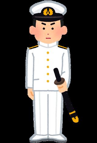 war_kyu_nihonhei_kaigun