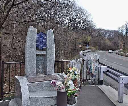 450px-Cenotaph_of_ski_bus_fall_accident_in_Karuizawa