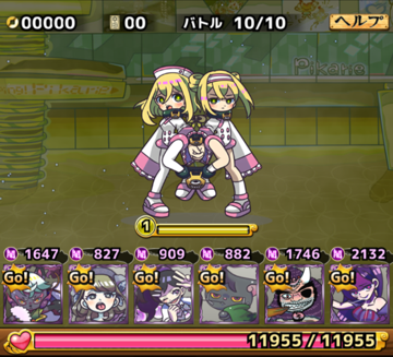 battle_doumokoumo