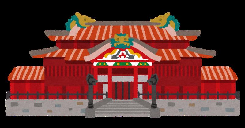 building_syurijou