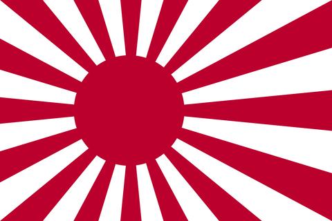 Naval_Ensign_of_Japan