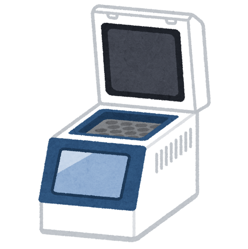 medical_pcr_machine