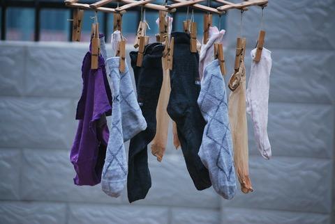 sock-19562_1280