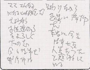 part4 123便-16-300x234