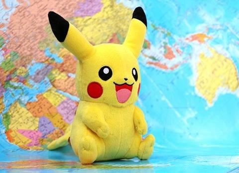 pokemon-1591427__480