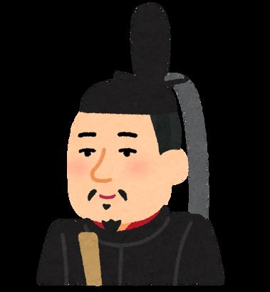 nigaoe_ashikaga_takauji