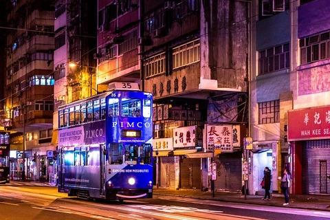 hong-kong-4046913__480