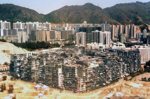 600px-Kowloon_Walled_City