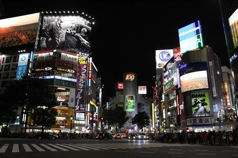 shibuya-3403526_1280