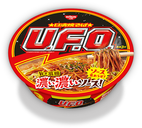 top_slide_ufo
