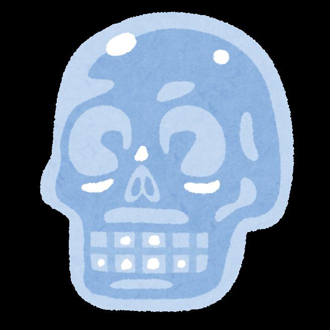 fantasy_crystal_skull