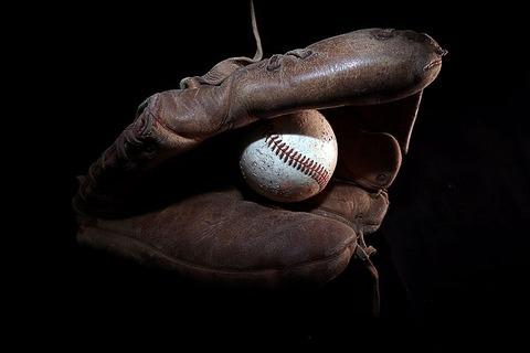 glove-4351885__480