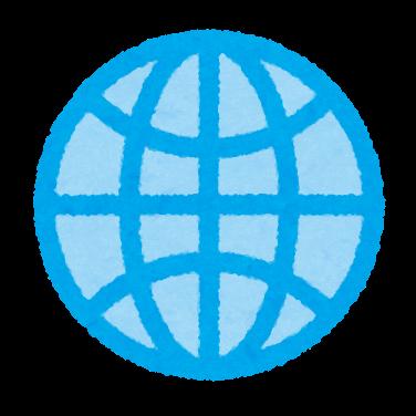 internet_mark