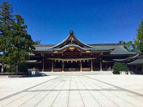 560px-The_Samukawa_Shrine_02