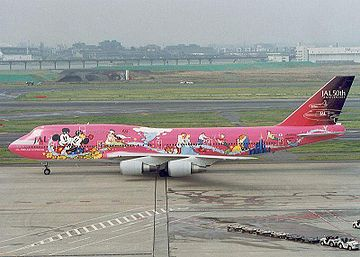 360px-JAL_Dream_Express21-SWEET
