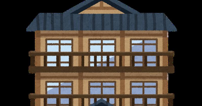 building_ryokan