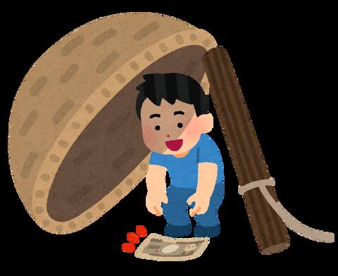 wana_money_man