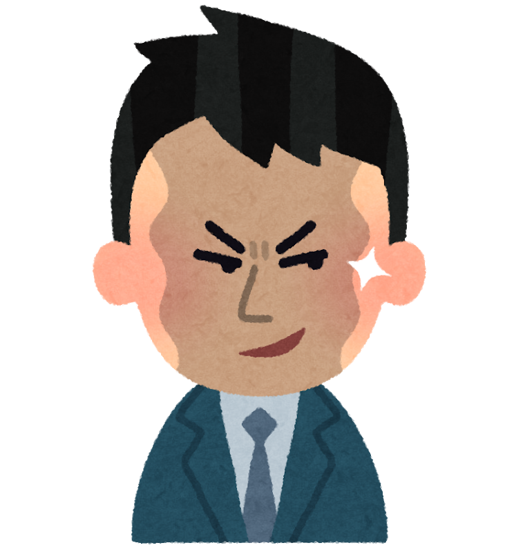 niyakeru_takuramu_ayashii_man (3)