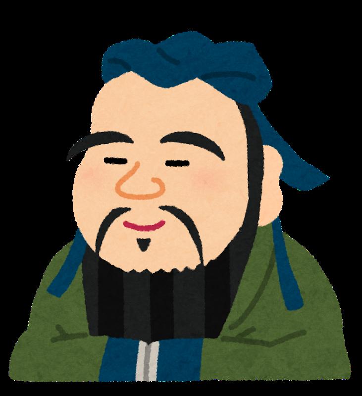 nigaoe_koushi