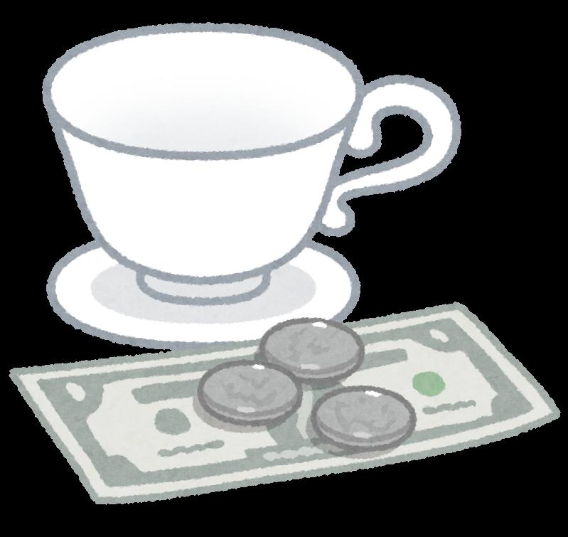 money_tip_restaurant
