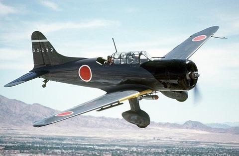 aircraft-60575_640