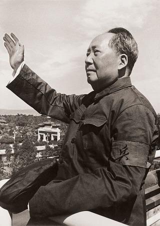MaoZedong19660818