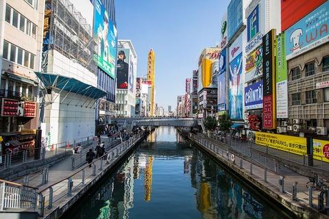 japan-3664500__480