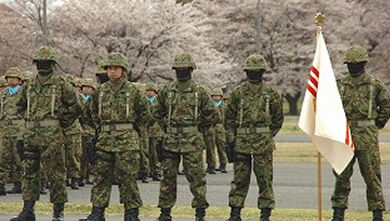 Special_Forces_Group_of_the_JGSDF