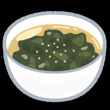 soup_wakame