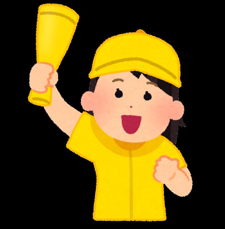 baseball_woman3_yellow