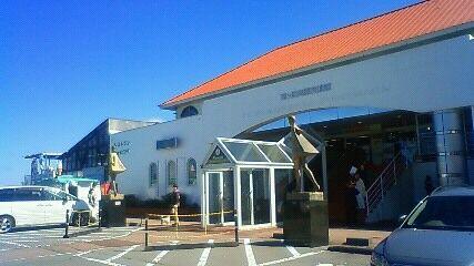 Roadside_Station_the_Utsukushi-ga-hara_Open-Air_Museum