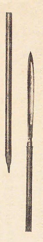 150px-Tombogiri (1)