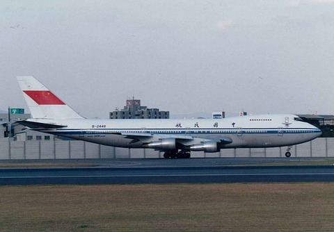 600px-Boeing_747-200_(CAAC)_06