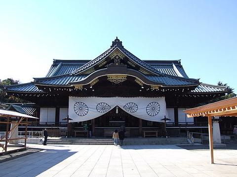 500px-Yasukuni_Jinja