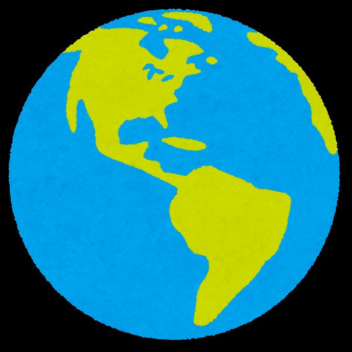 earth_america