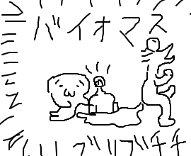 livejupiter-1569601732-100-270x220