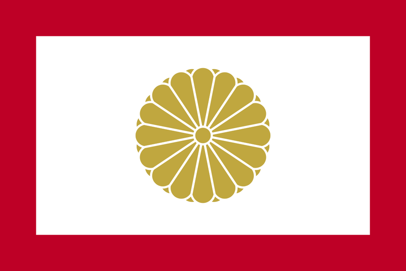 1200px-Japan_Kouzoku_Flag_16ben.svg