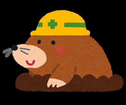 animal_mogura_kouji2