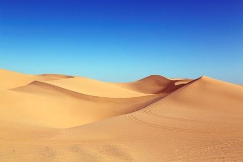 desert-1654439_640